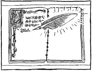 spell_illustration_scribe